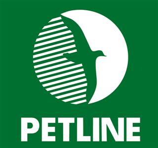 Petline Yeşil Logo